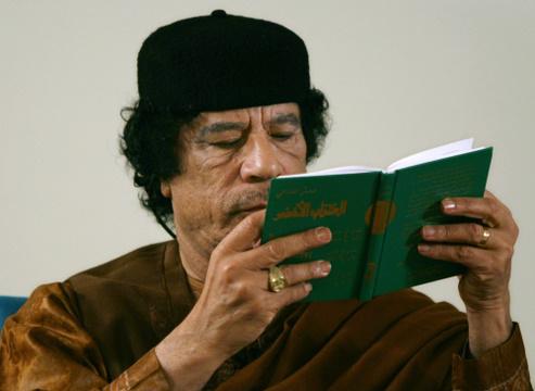 Le livre vert de Kadhafi - Les livres interdits